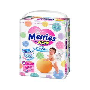 Merries Sarasara Air-through Pants-Type Diapers 58 pieces M