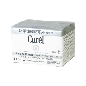 KAO Cure white cream 40g