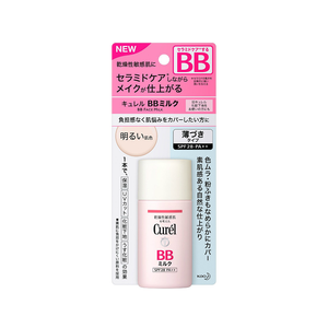 KAO Curel BB milk 30ml