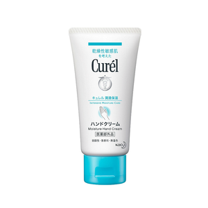KAO Curel hand cream 55g