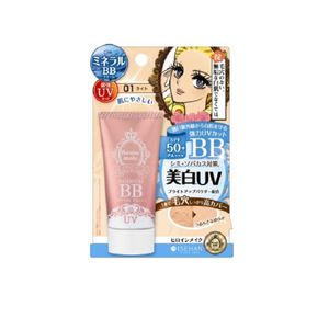 KISSME heroine make anti UV&whitening Mineral BB cream 30g 2colors