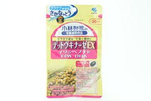 KOBAYASHI Nattokinase EX 60 capsules
