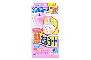 KOBAYASHI Netsusama Fever-Reducing Sheet For Adults 16 Sheets