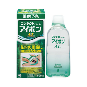 Kobayashi Eyebon AL 500ml