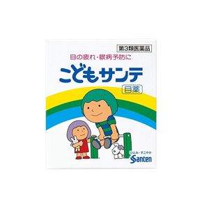 Santen Kids Sante 15ml x 2