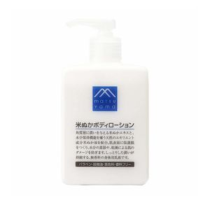 matsuyama M-mark Body Lotion Rice Bran 300ml