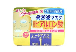 KOSE Clear Turn Essence Mask Hyaluronic Acid 30 Sheets