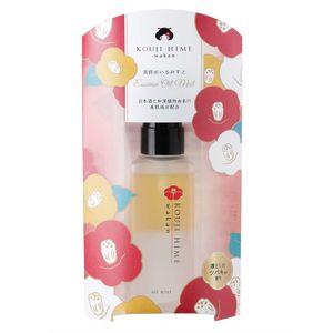 KOUJIHIME - wakan - Beauty oil mist 43 mL