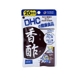 DHC Kouzu Vineger Supplement for 20 days 60 Soft capsules