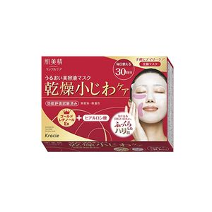 Kracie Hadabisei Daily Wrinkle Care Serum Mask 30 pieces