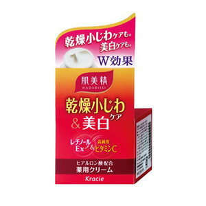 Kracie hadabisei wrinkle care and whitening cream 50 g