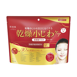 Kracie hadabisei wrincle care mask 40sheets