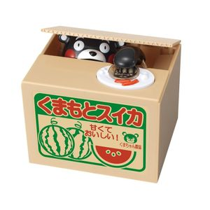 SHINE Kumamon Piggy Bank
