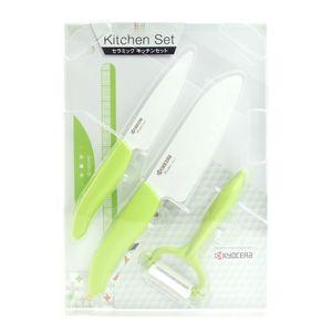 Kyocera Gift Pack Kitchen 4-piece set 7 colors