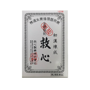 Kyushin 120tablets