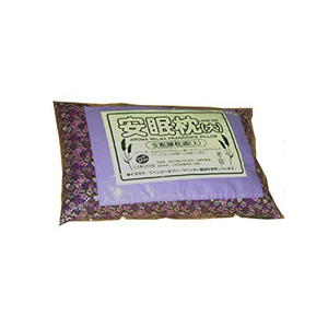 Lavender pillow from Hokkaido -Big size-