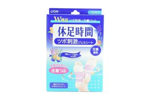 LION Kyusokujikan Acupressure Stimulating Gel Foot Patches 12 sheets