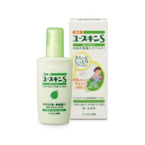 YUSKIN Yuskin S Moisturizing Lotion for Dry and Sensitive Skin with Shiso Extract 150 ml