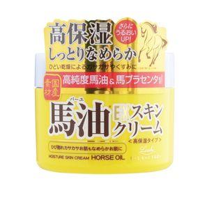 LOSHI NEW EX Skin Cream Horse Oil 100g