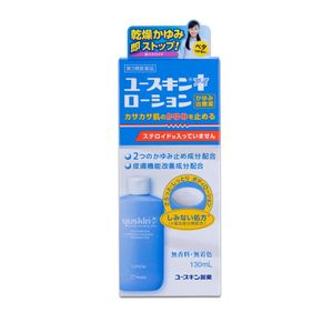 YUSKIN Yuskin I Lotion for Itchy Skin Medicated 130ml