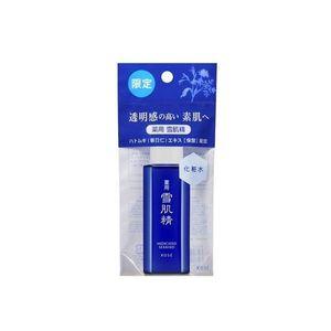 KOSE Sekkisei Lotion Mini 24ml Limited Quantity
