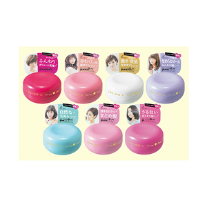 Mandom Lucido-L Hair Wax Series 20g