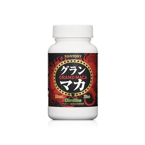 SUNTORY GRAND MACA (120 capsules for 30 days) [Anti-aging supplement for energy and vitality]