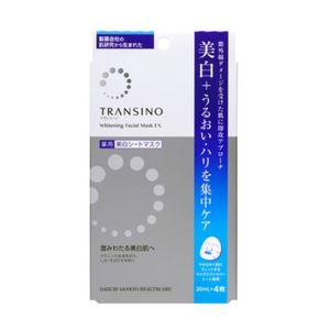 Sankyo TRANSINO Medicated Whitening Facial Mask EX 20ml x 4 sheets