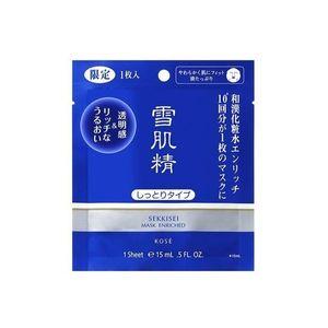 KOSE Sekkisei Enriched Mask 15ml 1 sheet Limited Quantity