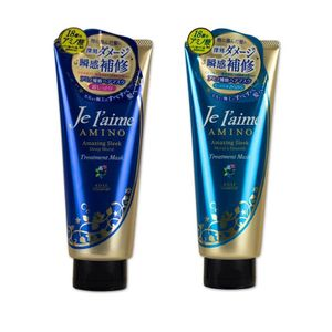 KOSE Je l'aime Amino Amazing Sleek Moist and Smooth Treatment Hair Mask 230g