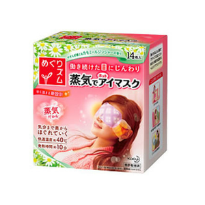 KAO Megurism Eye Mask Relaxing 14 sheets x 2set