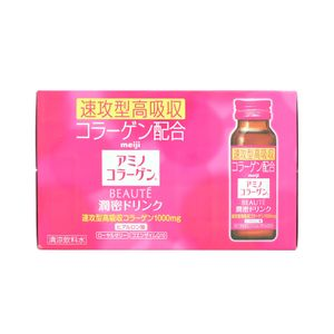 Meiji Amino Collagen Beauté Concentrated Drink 50mL 10 Bottles