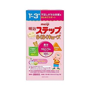 Meiji Step Milk Powder Rakuraku Cube 22.4g × 5 bags