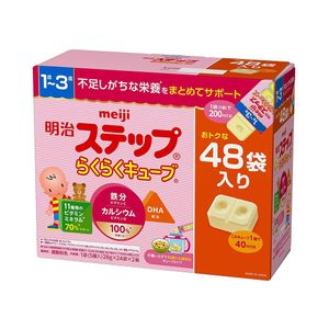Meiji Step Milk Powder Rakuraku Cube 28g x 48 bags
