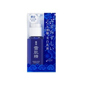 KOSE Sekkisei Milk 70ml [Limited Quantity]
