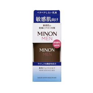 MINON MEN Medicated Face Milk 100ml