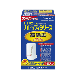 TORAY Torayvino Cassetty Faucet Water Filter Replacement Cartridge MKC.MXJ 1 piece