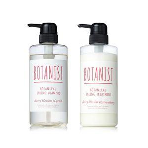 BOTANIST BOTANICAL Shampoo 490ml & Treatment 490g  Spring Moist 2018