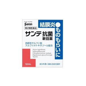 Santen Sante Antimicrobial New Eye Drops 12ml x 2