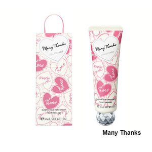 JILLSTUART surprise love hand cream 3type