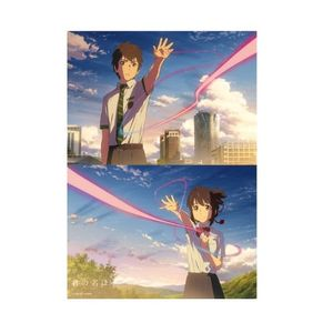 Your Name (Kimi no Na wa) B2 Poster C