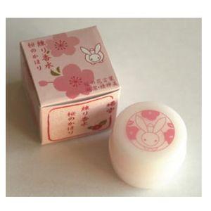 Tsubakido Perfume Cream Sakura 4.2g