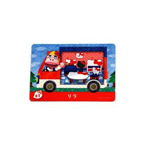 Nintendo Animal Crossing Amiibo cards -hello kitty-