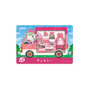 Nintendo Animal Crossing Amiibo cards -my melody-