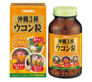 ORIHIRO Okinawa 3 kinds of Turmeric Grain 420 tablets