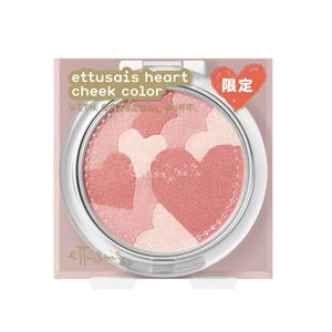 ETTUSAIS Heart Cheek Color (2.2g) [2 colors]