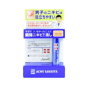 ISHIKAWA LAB Men's Acne Barrier Medicated Concealer 5g 3 Colors