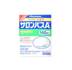 HISAMITSU Salonpas A Pain Relieving Patch Regular Size 4.2cm x 6.5 cm x 140 sheets