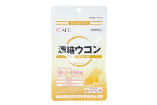 AFC Concentrated Turmeric 60 tablets