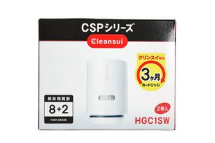 Mitsubishi Cleansui CSP Series HGC1SW 2 Replacement Cartridges